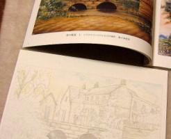 大人の塗り絵、風景画