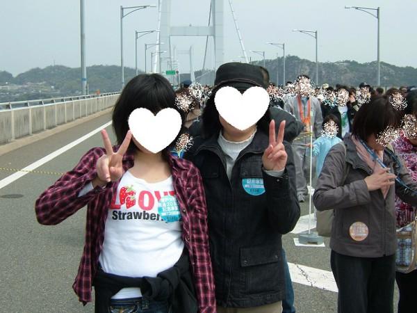 瀬戸大橋上で記念撮影