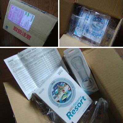 Wii Sports Resort(Wiiスポーツ リゾート)