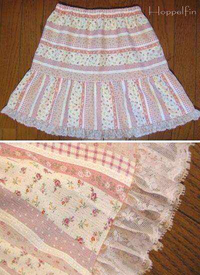 2段ティアードスカート