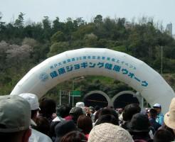瀬戸大橋開通20周年橋上イベント