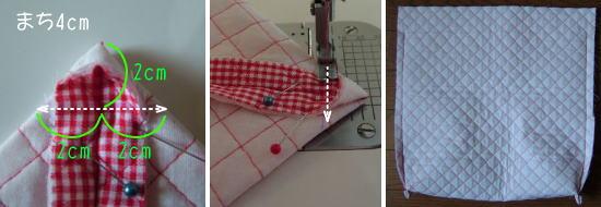 まちの縫い方