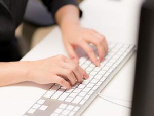 個人情報保護方針イメージ画像パソコン入力